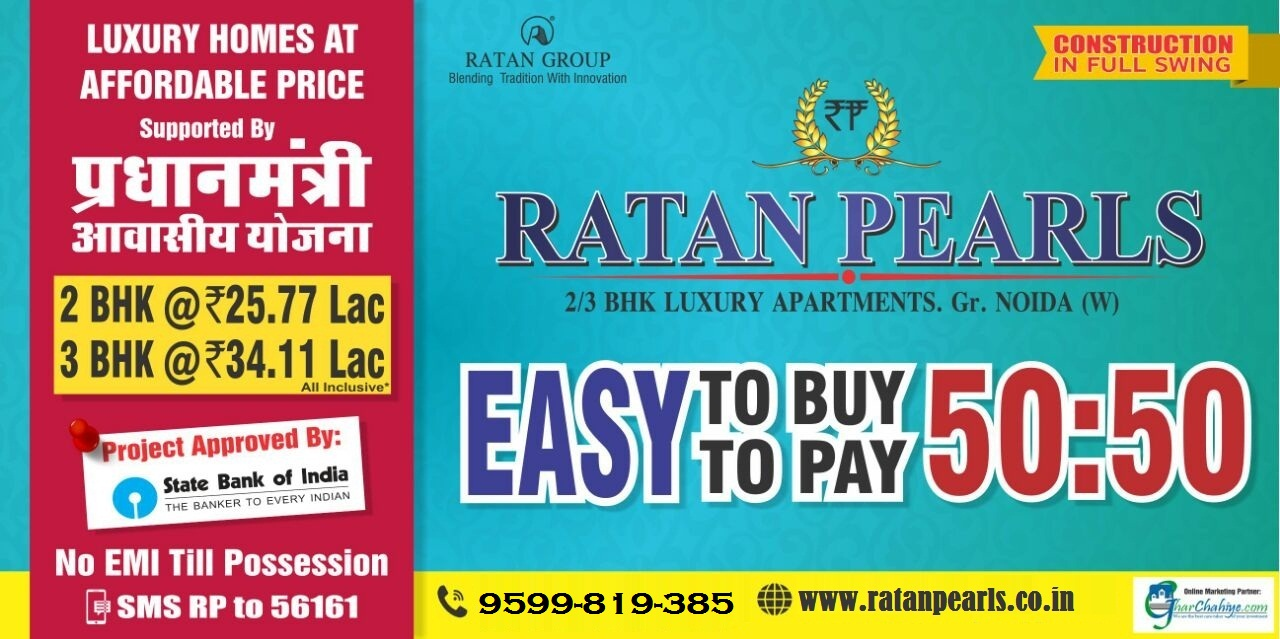 Ratan Pearls Banner1