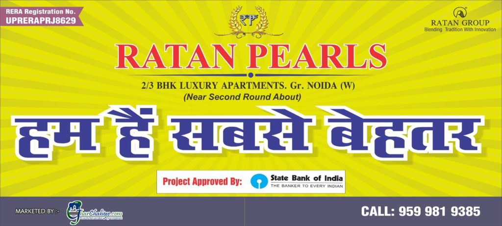 ratan-new-offer-banner
