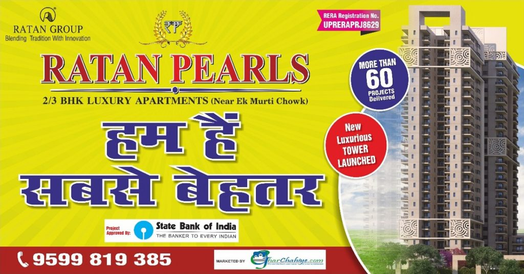 ratan pearls new tower
