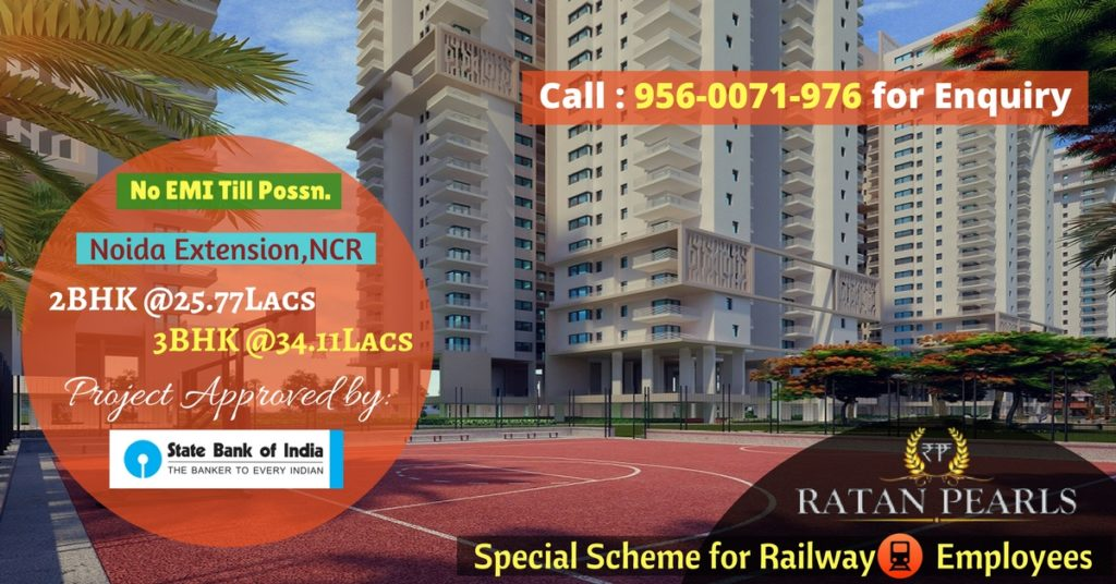 Ratan Peals Special Scheme for Railway Employees